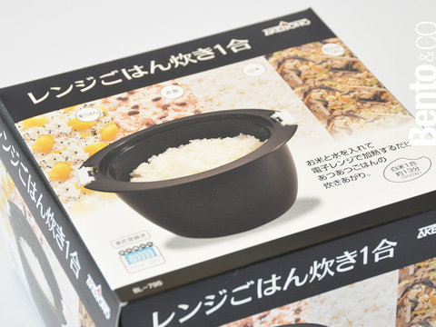 rice_cooker_1_large
