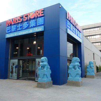 ParisStore