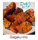 DaigakuImo