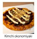 KimchiOkonomiyaki
