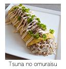 TsunaNoOmuraisu