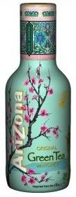 arizona-green-tea-with-ginseng-and-honey